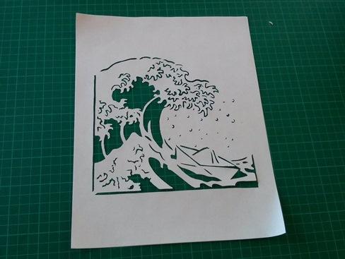 נייר פריזר – חולצה לעצמי, גלים ועוד גלים